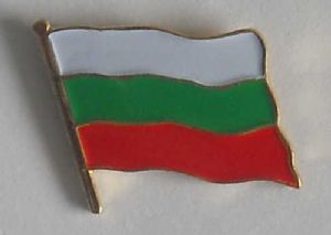 Bulgaria Country Flag Enamel Pin Badge